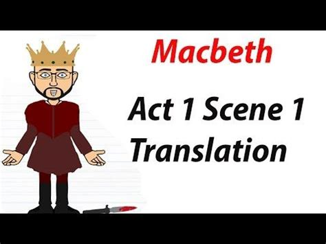 Macbeth essay witches role